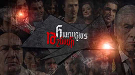 Аразат тшнами 196 серия смотреть онлайн бесплатно в хорошем качестве - Հարազատ Թշնամի - Harazat Tshnami